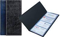 Папка визитница (Xepter, Axent, 80 визиток, синий, 2502-02-А)
