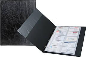 Визитница на кольцах Axent 200 визиток А4 Xepter черный (2504-01-A)