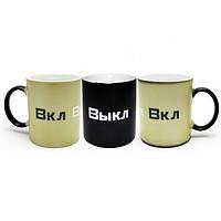Чашка-хамелеон Вкл / Выкл 88-87882, фото 1