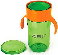 Чашка Взрослая с клапаном (салатовая), 340 мл., Avent