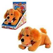 Собака интерактивная Chibi Toys MP 0856, 0858 2 вида