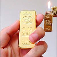 Зажигалка Золотой Слиток 161-1371118