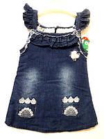 Сарафан джинсовый на меху (2-5 лет)