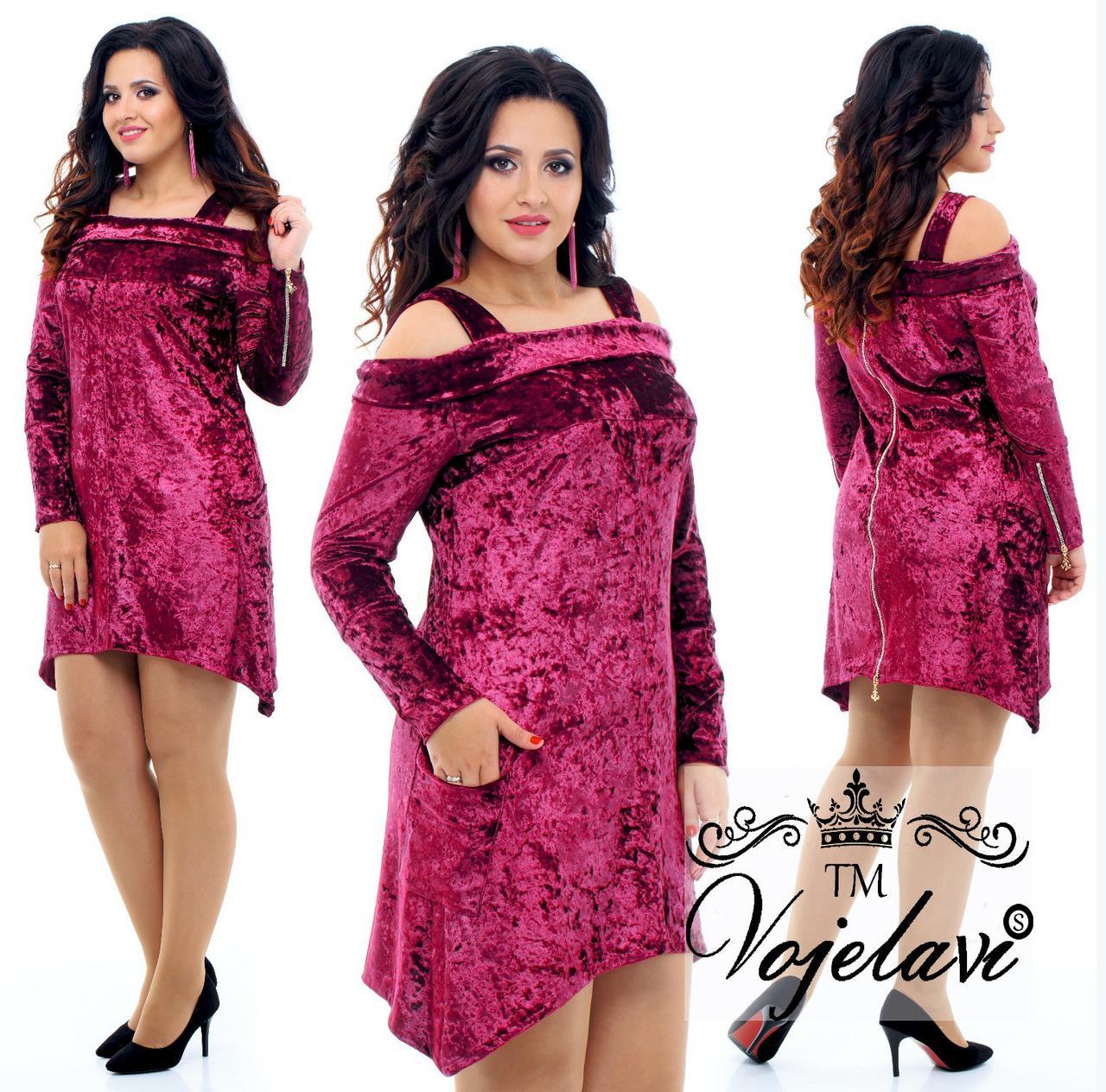 603cecf6741 Велюровое платье с карманчиками. 3 цвета. Р-ры  48