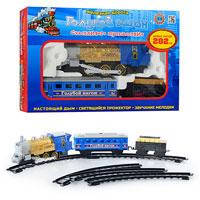 Железная дорога Голубой вагон Metr+ 70144 (611)