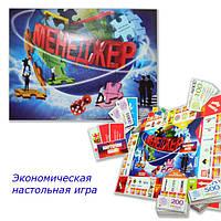 Настольная игра Менеджер 199-1981827