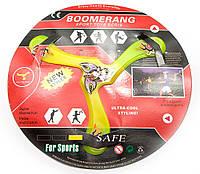 Бумеранг Fire 130-1231960