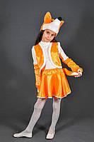 Новогодний карнавальный костюм Лисичка девочкам 3-8 лет, сказочно красивый