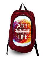 Рюкзак с фотопечатью Искусство изменит твою жизнь 168-1652592