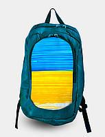 Рюкзак с фотопечатью Украинский флаг 168-1652604