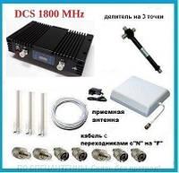 Комплект LTK-1823 SA 70 dbi 23 dbm DCS 1800 MHz. Площадь покрытия 1000 кв. м.