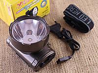 Фонарик налобный YJ-1898-1 LED Аккумуляторный фонарь 1898-1