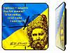 Часы настенные стеклянные Шевченко 110-1083159