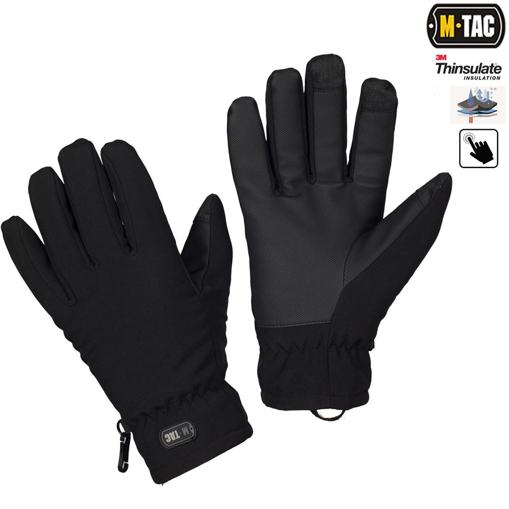 Зимние перчатки Soft Shell Thinsulate чёрные