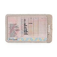 Кожаный холдер для карточки Слоновая Кость 162-13711225