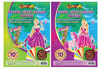 "Бумага цветная A4 двухсторонняя ""Princess"" 10 цветов"