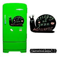 Магнитная доска на холодильник Лидка Улитка 188-10812705