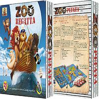Настольная игра ЗооРегата 115-10812791