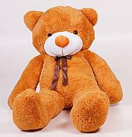 Плюшевый медведь Тедди 180 см Карамельный 196-19112831