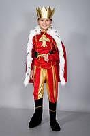 Детский карнавальный костюм Король 342-32313385