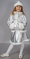 Детский карнавальный костюм Хрустальная снегурочка 342-32313390
