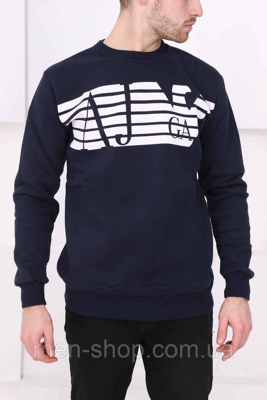 Мужской темно-синий свитер