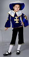 Детский карнавальный костюм Мушкетер 342-32313405