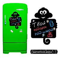 Магнитная доска на холодильник Обезьянка 188-10813715