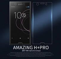Защитное стекло Nillkin Anti-Explosion Glass (H+ PRO) (з края) для Sony Xperia XZ1 Compact Прозрачное