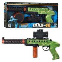 Игровой пулемет ППШ-42 Limo toy 06915