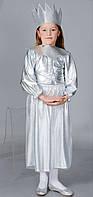 Карнавальный костюм для девочки Снежная королева
