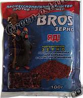 Брос зерно 100гр. средство от мышей