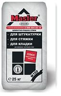 Штукатурка цементно-песчаная универсальная Классик 25,0кг Master 1/54