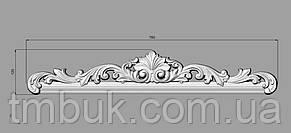 Горизонтальный декор 53 навершие дверей корона - 700х125 мм, фото 2