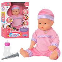 Пупс интерактивный Малыш-крепыш Limo Toy M 1446 U/R