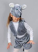 Новогодний детский костюм для мальчика мышонок