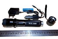 Электрошокер 1102 Police Scorpion (Усиленный 2017 года), сьемный аккумулятора (+запасной аккумулятор+чехол)