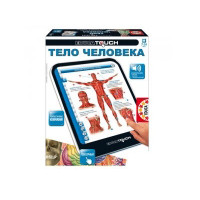Планшет Тело человека Educa Touch 15468
