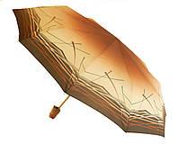 Зонт Антишторм автомат женский трехцветный 139-13816385