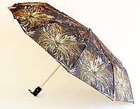 Зонт автомат Антишторм Love Rain Салют черный 139-13816430