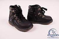Ботинки для мальчика демисезонные (цв.чёрный) Леопард KA51-1 Размер:22,23,24,25,26,27