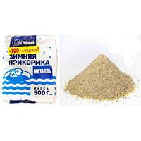 "Зимняя прикормка ""Мотыль"" 600гр"
