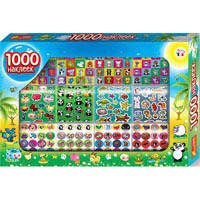 Набор 1000 наклеек с животными Ranok Creative 5919 14100002Р