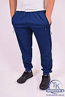 Брюки спортивные мужские на манжете (цв.синий) 027 Размер:44,46,48,50,52