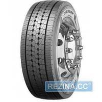 Грузовая шина DUNLOP SP 346 (рулевая) 295/80R22.5 154/149M