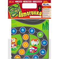 Напольная игра Автогонки Ranok Creative 3002-06 15131005Р