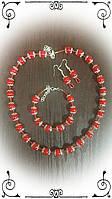 Червоне намисто з браслетом і сережками. красные бусы - в наборе.