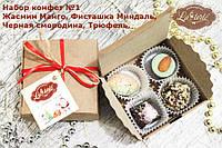 Набор шоколадных конфет №1