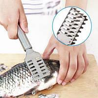 Скребок для чистки рыбы 107-10218526