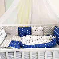 Набор постельного белья для новорожденных